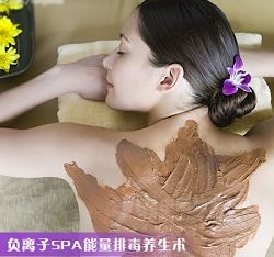 紫晶兰朵美容