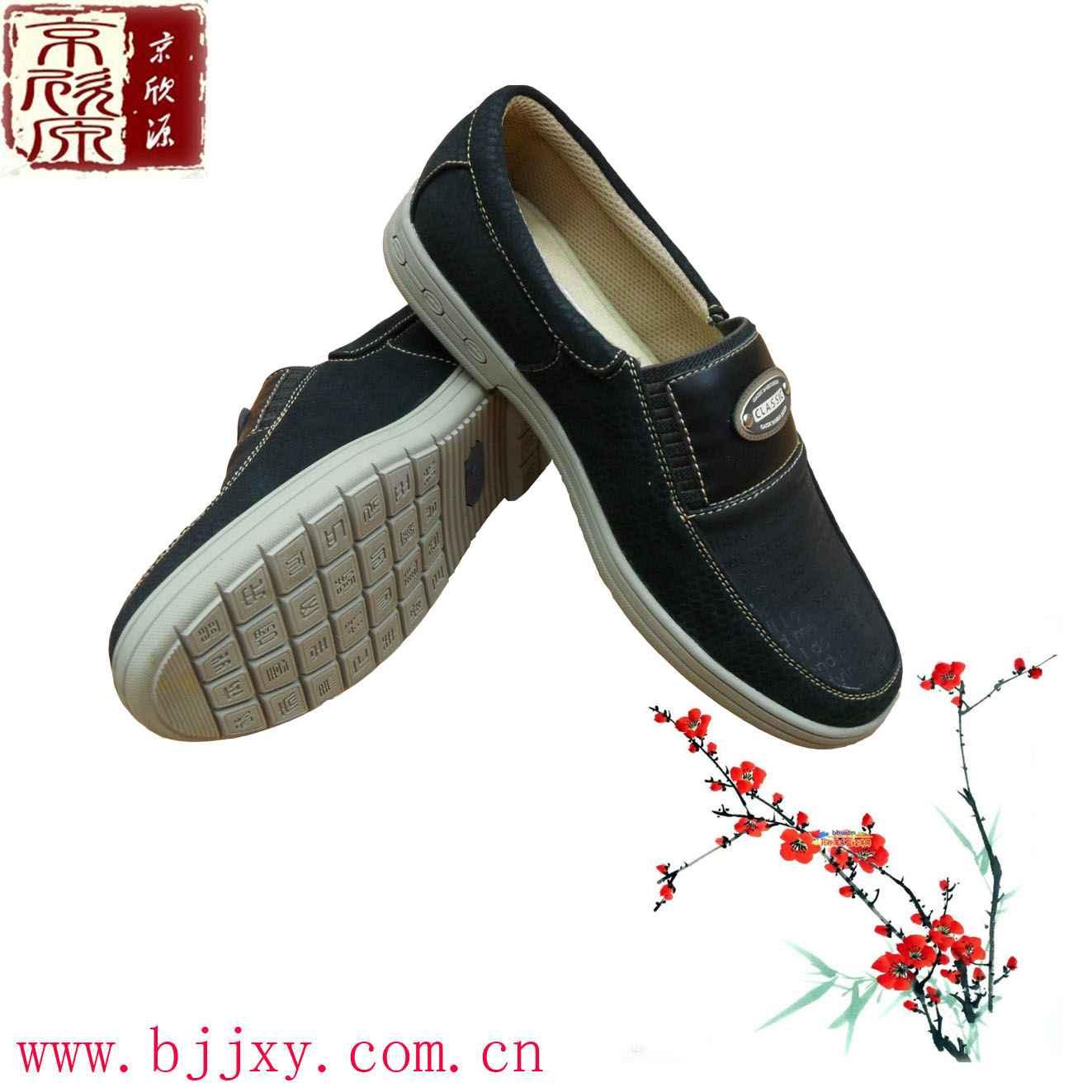 京欣源老北京布鞋